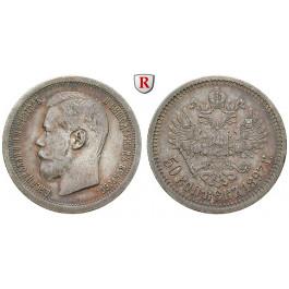 Russland, Nikolaus II., 50 Kopeken 1897, vz+