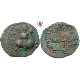 Seldschuken von Rum, Rukn al-Din Sulayman, Fals 1196-1204, ss