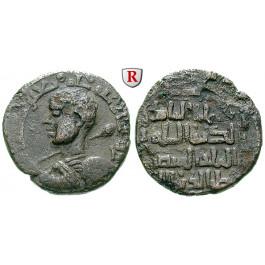 Zengiden von Mosul, Qutb al-Din Muhammad, Dirham, ss