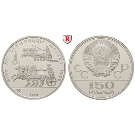 Russland, UdSSR, 150 Rubel 1979, 15,43 g fein, PP