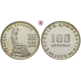Griechenland, Republik, 100 Drachmen 1978, PP