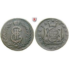 Russland, Katharina II., 2 Kopeken 1779, ss