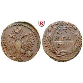 Russland, Anna, Denga 1748, ss-vz