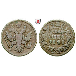 Russland, Anna, Poluschka 1737, ss