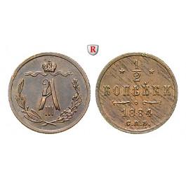 Russland, Alexander III., 1/2 Kopeke 1884, ss-vz