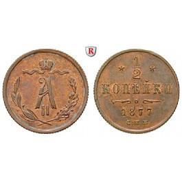 Russland, Alexander II., 1/2 Kopeke 1877, vz