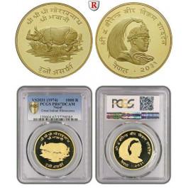Nepal, Birendra Bir Bikram, 1000 Rupien 1974, 30,1 g fein, PP