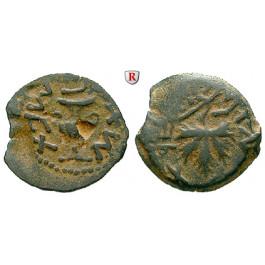 Judaea - 1. Jüdischer Krieg, Prutah Jahr 2 = 67-68, ss
