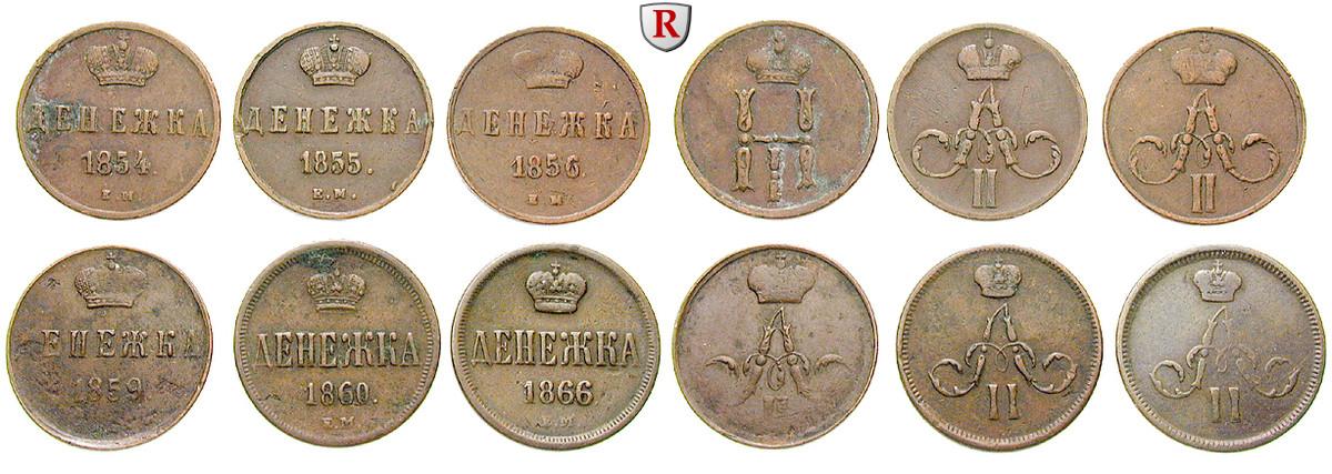 Städtenotgeld Gilgenburg 10 25 50 Pf 1101920 I