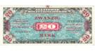 Banknoten unter Alliierter Besetzung(1944-48), 20 Mark 1944, II, Rb. 204a