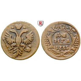 Russland, Anna, Denga 1735, ss