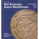 Literature, German Coins, Stumpf, Gerd