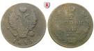 Russland, Alexander I., 2 Kopeken 1812, ss-vz