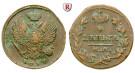 Russland, Alexander I., Denga 1819, ss