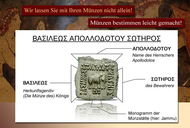 Die Götter Und Heldenwelt Der Griechen Griechische Sammlungen