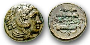 Alexander der Große - Die Münze einer Legende