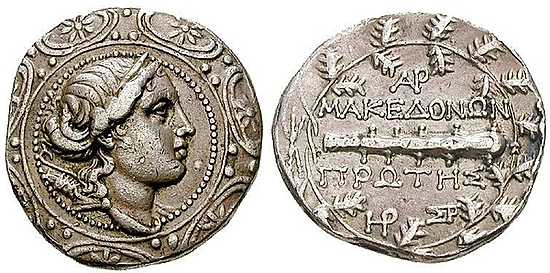 Makedoniens letzte SIlbermünze