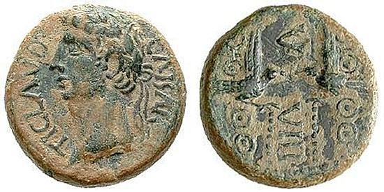 Griechische Prägungen der römischen Kaiserzeit